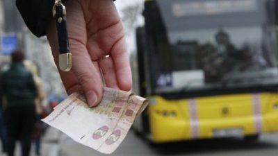 Подорожчання проїзду в Києві будуть скасовувати через суд