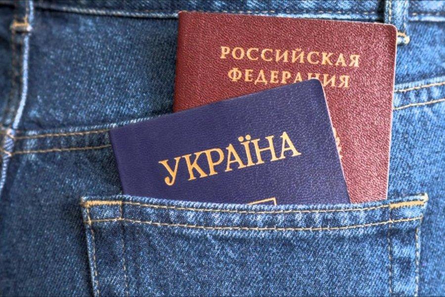 паспорт росії україни