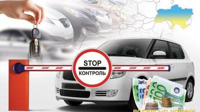Розмитнення вживаного авто без переплат. Покрокова інструкція від Львівської митниці