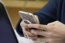 мобільний телефон додаток дзвінок
