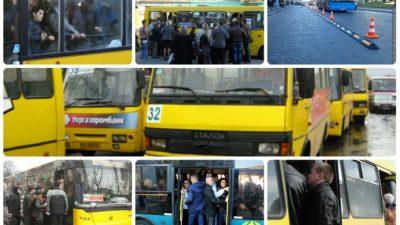 У Львові оголосили новий конкурс автобусних перевізників