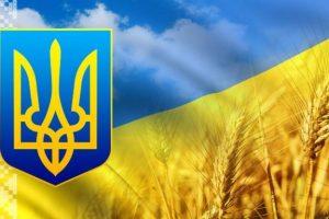 День незалежності України: історія свята