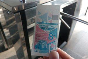 У Києві невідомі продають дешевше талони на громадський транспорт