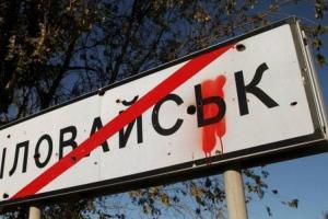 Під Києвом розпочалися зйомки фільму про Іловайськ