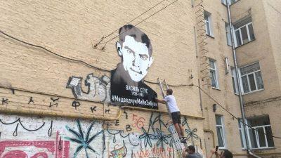 В Києві активісти залишили портрет Стуса біля офісу Медведчука (відео, фото)
