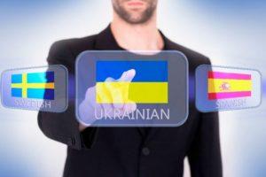 Освіта лише українською та англійською – маємо стати для росіян чужими і незрозумілими