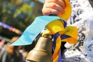 Коли в українських школах буде перший дзвоник: дата
