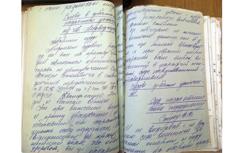 Хто забув чи незнав що зробив Медведчук для Стуса, прочитайте ці рядки. Медведчук хотів би це стерти з своєї біографії