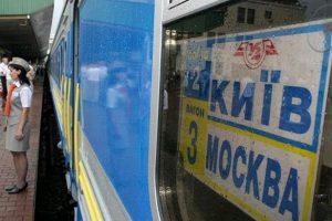 """""""Ми ж брати"""": українці про можливе скасування ж/д сполучення з РФ"""
