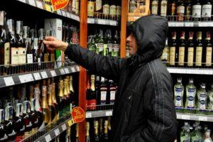 У Києві вимагають скасувати заборону продажу алкоголю вночі