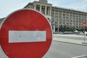 Центр Києва перекриють на три дні (карта)