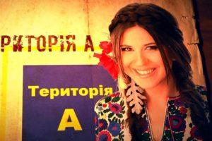 Забуті українські хіти 90-х, які викличуть ностальгію