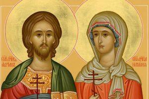 8 вересня – День святих Наталії та Адріана: таємниця імені та все, що слід знати про свято