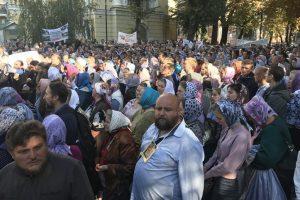 Під Верховним судом віруючі протестували проти ID-карток (фото)