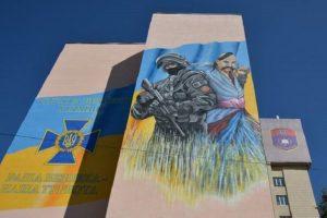 На будівлі СБУ намалювали мурал з бійцем ФСБ, – журналіст