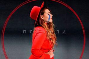 """Вийшов кліп на найпопулярнішу українську пісню YouTube """"KAZKA – Плакала"""""""