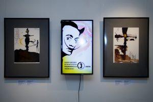 Киян запрошують на виставку Далі і Пікассо