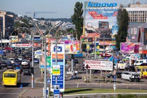 У Києві просять заборонити вивіски іноземною мовою