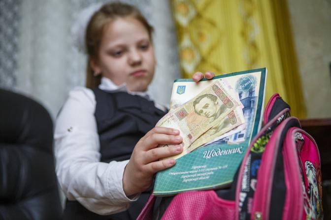 школа хабар корупція