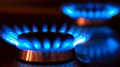 Офіційно: в Україні майже на чверть подорожчав газ для населення