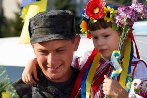 День захисника України: програма заходів