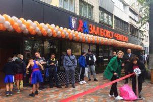 На місці «наливайки» відкрили спортзал для дітей (фото, відео)