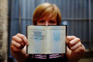 В Україні можуть дозволити міняти місце реєстрації та проживання онлайн