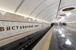 В метро «Виставковий центр» може з'явитися другий вихід