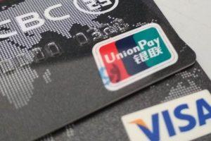 В Україну заходить нова платіжна система