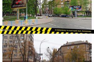 Вулицю на Печерську очистили від незаконної реклами (фото)