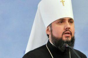 Об'єднавчий Собор обрав голову Української Православної церкви