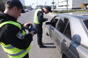 Ще на трьох дорогах Києва запрацювали радари швидкості TruCam