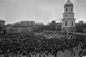 Наймасштабніший живий ланцюг в історії України 21 січня 1990 року