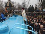 На Водохреща по Києву будуть їздити цистерни з освяченою водою