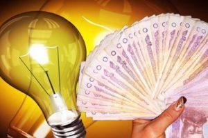 Стали відомі нові тарифи на комунальні послуги в Києві