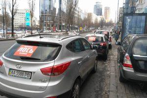 «Обережно! Лось »: столичних водіїв покарали за неправильне паркування (фото)