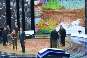 """""""Приєднають Кубань!"""" На росТБ забили на сполох через українську """"анексію"""""""