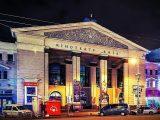 Кличко: На території «Києва» не буде ніяких ТРЦ – він залишиться кінотеатром