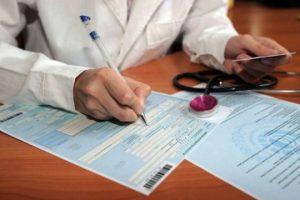 Лікарняний почали нараховувати по-новому: що потрібно знати вже сьогодні