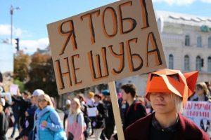 Зоозахисники анонсували всеукраїнську акцію «Знімай хутро назавжди!»