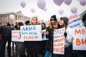 У Києві пройде Марш жінок 2019