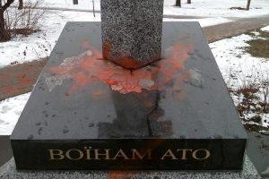 Пам'ятник воїнам АТО зіпсували вандали (фото)