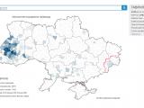 В Україні існує сайт для перевірки однофамільців з картою їх проживання