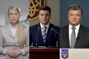 Зеленський лідирує в опитуваннях, Порошенко дихає в спину. Нові дані соцопитувань