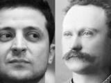 Зеленський замість Франка: сумні висновки журналістки, яка провела урок у київській гімназії