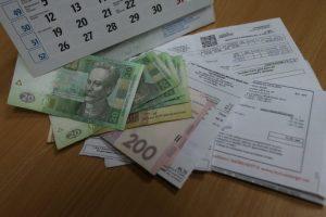 Травневі нововведення: боржники за комунальні послуги сплачуватимуть пеню