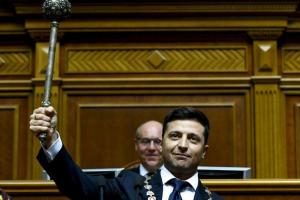 Зеленський подав до Ради законопроект про імпічмент