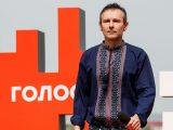"""""""Голос"""" Вакарчука вирішив об'єднатися з іншою партією на вибори у Верховну Раду"""