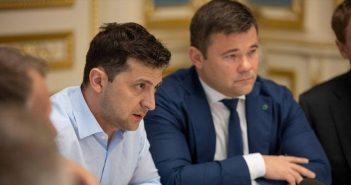 Адвокат українського олігарха Коломойського Андрій Богдан очолив Адміністрацію президента Зеленського