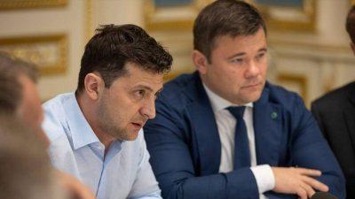 Громадський люстраційний комітет подав позов проти Зеленського